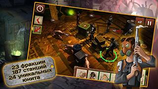 Metro 2033: Wars скриншот 1