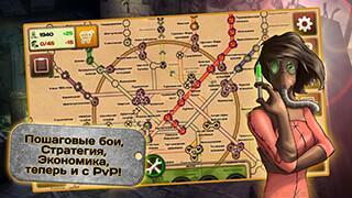 Metro 2033: Wars скриншот 4