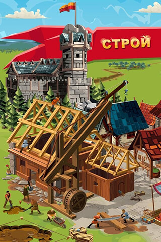 Empire: Four Kingdoms скриншот 2