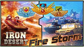 Iron Desert: Fire Storm скриншот 1