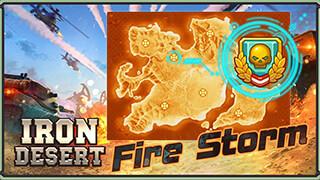 Iron Desert: Fire Storm скриншот 2