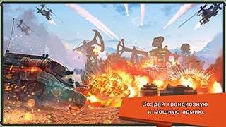 Iron Desert: Fire Storm скриншот 3