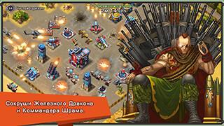 Iron Desert: Fire Storm скриншот 4