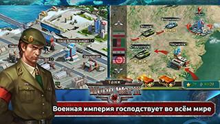 World War III: Tank скриншот 3