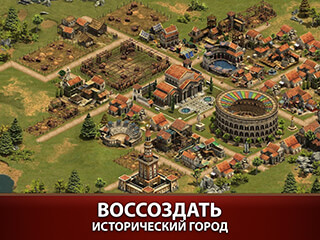 Forge of Empires скриншот 2