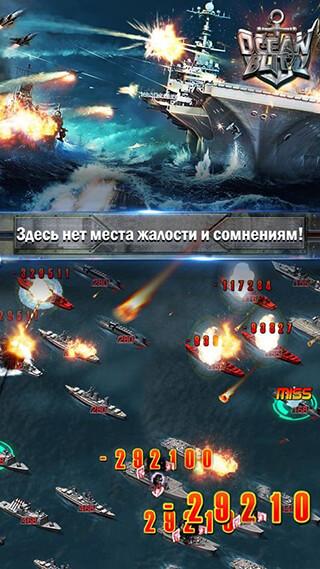 Ocean Blitz скриншот 2