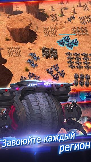 Ark of War скриншот 2