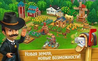 Wild West: New Land скриншот 3