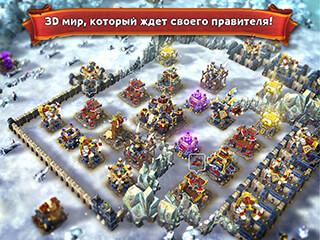 Horde: Age of Orcs скриншот 1