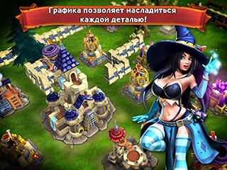 Horde: Age of Orcs скриншот 2
