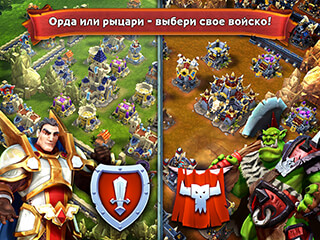 Horde: Age of Orcs скриншот 4