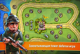 Toy Defense: TD Strategy скриншот 1