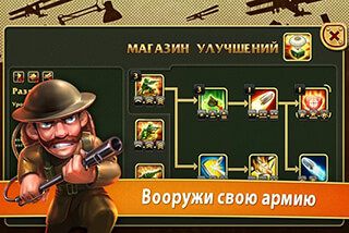 Toy Defense: TD Strategy скриншот 2