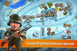 Toy Defense: TD Strategy скриншот 3