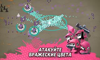 Tactile Wars скриншот 1
