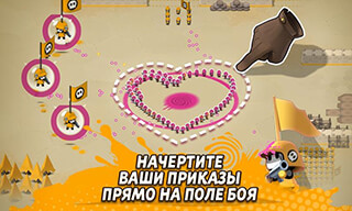 Tactile Wars скриншот 2