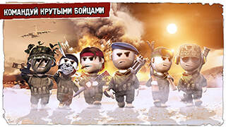 Pocket Troops скриншот 1
