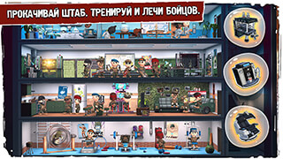 Pocket Troops скриншот 4