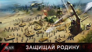 Z War скриншот 1
