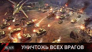 Z War скриншот 2
