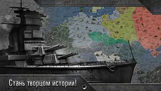 Sandbox: Strategy and Tactics скриншот 1