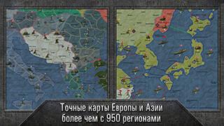 Sandbox: Strategy and Tactics скриншот 2