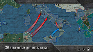 Sandbox: Strategy and Tactics скриншот 3