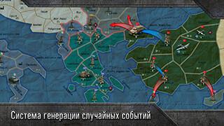 Sandbox: Strategy and Tactics скриншот 4