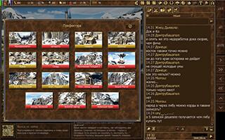 HeroesLAND скриншот 2