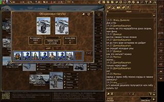 HeroesLAND скриншот 3