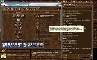 HeroesLAND скриншот 4