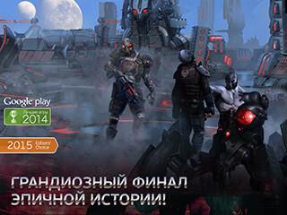 Evolution: Battle for Utopia скриншот 1