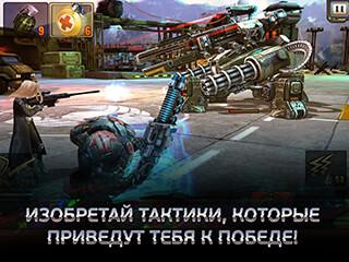Evolution: Battle for Utopia скриншот 2