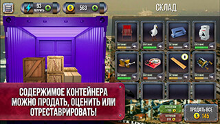 Wars for the Containers скриншот 2