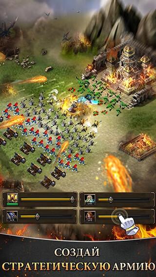 Magic Wars скриншот 2