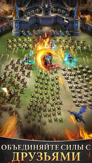 Magic Wars скриншот 3