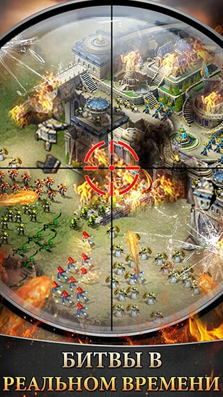 Magic Wars скриншот 4