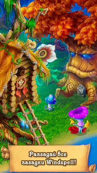 Tales of Windspell скриншот 4