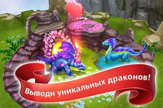 Dragon Lands скриншот 2
