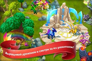 Dragon Lands скриншот 3