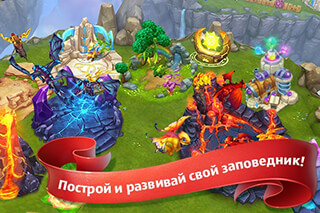 Dragon Lands скриншот 4