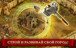 Heroes at War скриншот 1