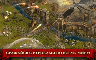 Heroes at War скриншот 2