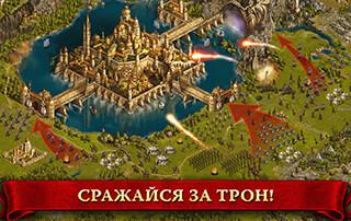 Heroes at War скриншот 3