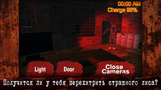 Five Nights at Foxy скриншот 1