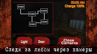 Five Nights at Foxy скриншот 2