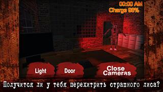 Five Nights at Foxy скриншот 4