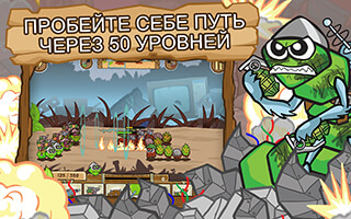 Battlepillars Multiplayer PVP скриншот 1
