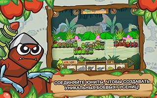 Battlepillars Multiplayer PVP скриншот 2