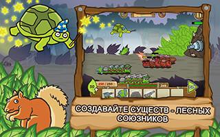 Battlepillars Multiplayer PVP скриншот 3
